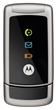 Motorola Motorola W220 ( Click To Enlarge )
