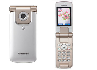 Panasonic VS2 ( Click To Enlarge )